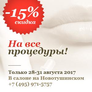 15percent_procedures
