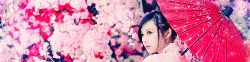 Грандиозная презентация новых брендов японской косметики в Elegance Line! СКОРО!